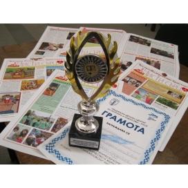 """Вестник """"Чисти сърца"""" получи специална награда от национален конкурс в Русе"""
